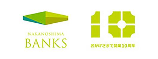 中之島BANKS